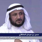 KOLOM -- Syekh Farhan Al Maliki: Siapa yang Sesungguhnya Menista Islam?