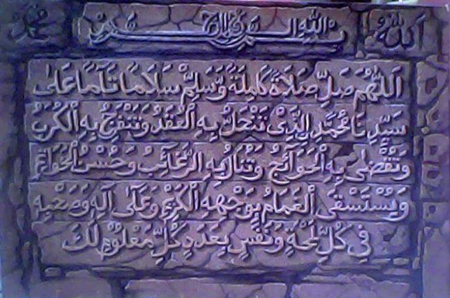 khasiat-shalawat-nariyah