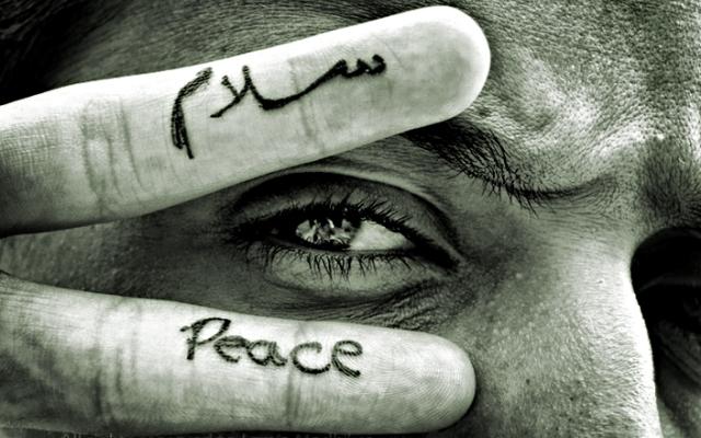 kafir, non muslim, neraka, surga, keselataman, muthahhari, keadilan ilahi