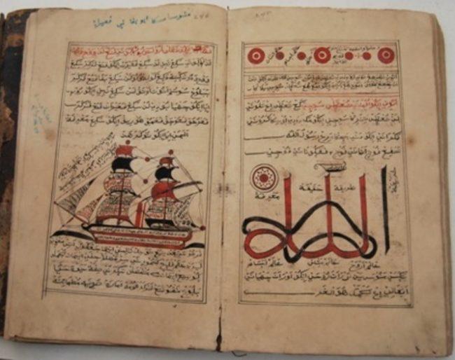 budaya-mengenal-aksara-arab-pegon-simbol-perlawanan-dan-pemersatu-ulama-nusantara
