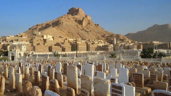 Kuburan Zambal, Tarim, Yaman