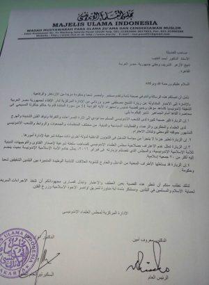 surat-mui-ke-syeikh-al-azhar-1