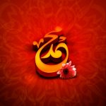 KAJIAN – Benarkah Al-Qur'an Menafikan Adanya Syafaat di Akhirat?