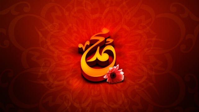 islamic_wallpaper_muhammad_013-1366x768