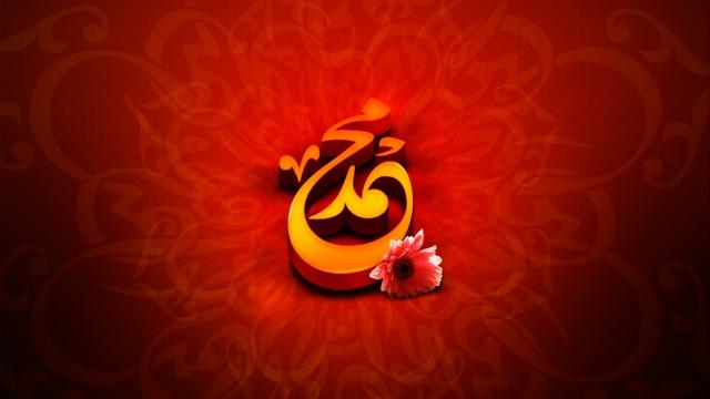 islamic_wallpaper_muhammad_013-1366x768