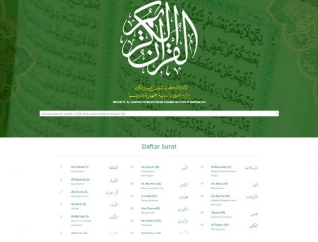 LPMQ Rilis Aplikasi Qur'an Kemenag Versi Web