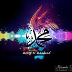 TASAWUF – Muhammad Sang Cahaya
