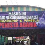Soal Masjid Tolak Jenazah, MUI: Dosa Jika Tak Ada yang Mengurusnya