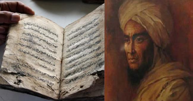 "Peluang Naskah Kuno ""Catatan Imam Bonjol"" Menjadi Warisan Ingatan Dunia UNESCO"