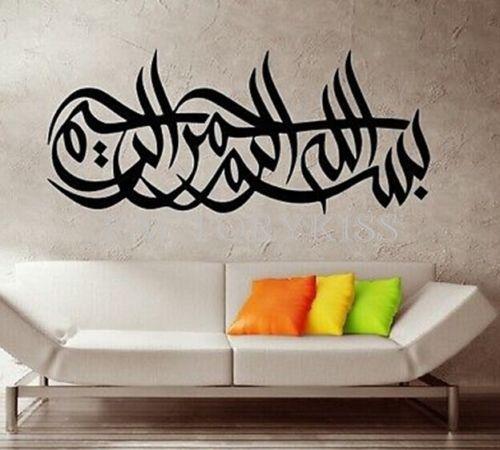 ARABIAN-words-Islamic-Muslim-Calligraphy-font-b-Art-b-font-font-b-Bismillah-b-font-Wall
