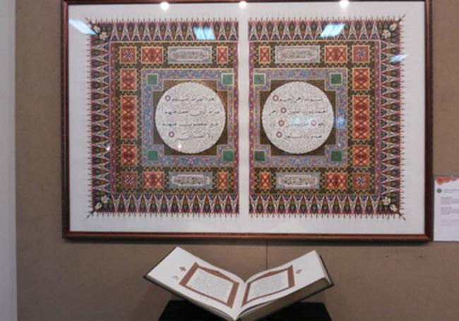 Mushaf Istiqlal, Hadiah Menag Lukman untuk Raja Salman