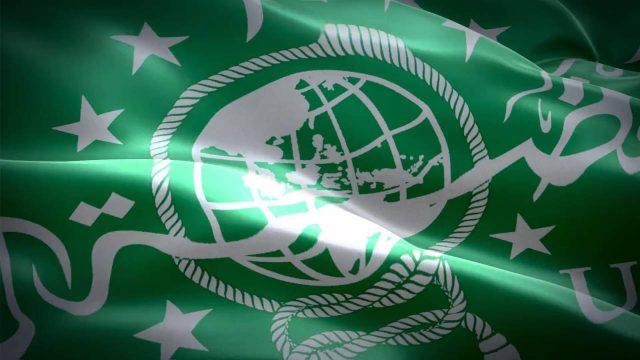 nu bendera