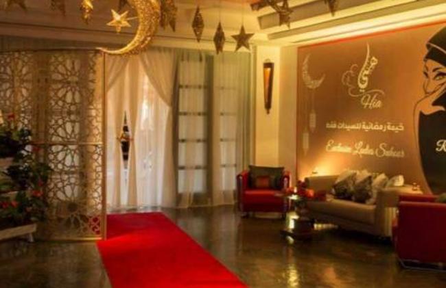 'Hiya', Tenda Ramadhan Khusus Perempuan di Grand Hyatt Dubai