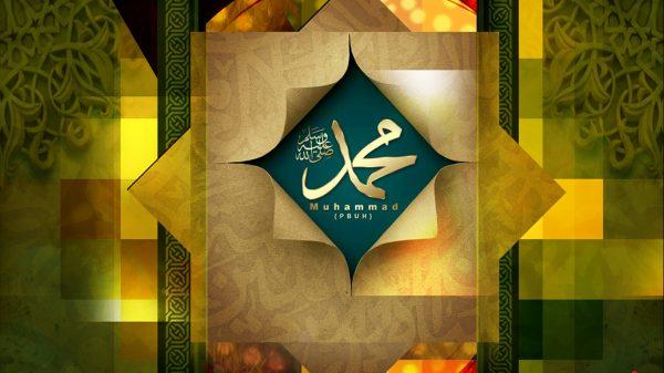 Islamic_Wallpaper_Muhammad_011-1366x768