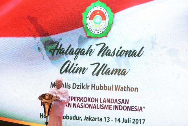 Majelis Dzikir Hubbul Wathon Resmi Dideklarasikan