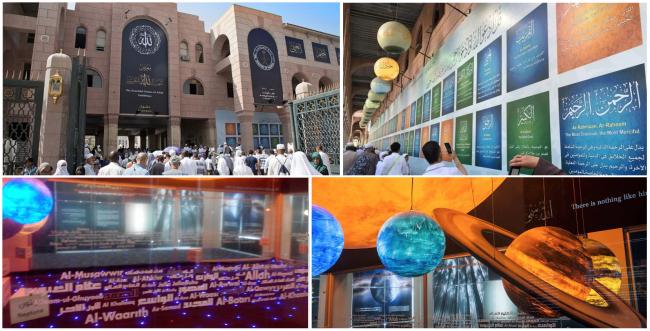 Melongok Isi Museum Asmaul Husna Madinah