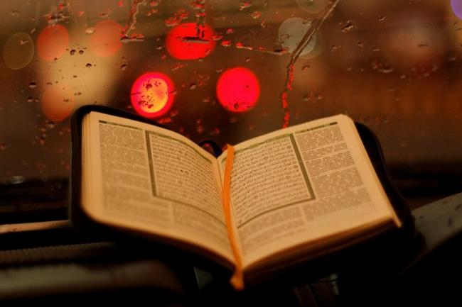 Obat Hati Terampuh Itu Bernama Al-Qur'an
