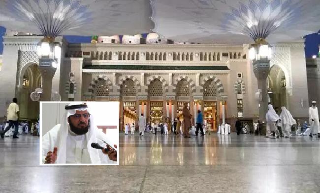 Apresiasi Jemaah Haji Indonesia, Ini Kata Pengelola Masjid Nabawi