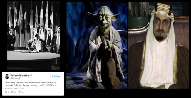 Buku Sejarah Saudi Muat Foto Raja Faisal Duduk Bareng Yoda Star Wars