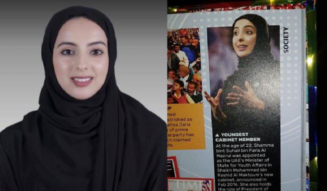 Hijabers Ini Pecahkan Rekor Menteri Termuda Dunia Versi Guinness Book