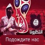 ISIS Ancam Teror Final Piala Dunia 2018 di Rusia