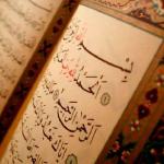 Khasiat dan Fadhilah Amalan Surah Al-Fatihah