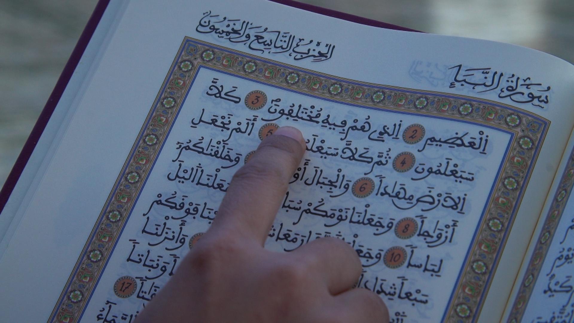 Khat maghribi, gaya penulisan Alquran di Maroko di masa kini. Photo: Irfan Padli/TRANS7
