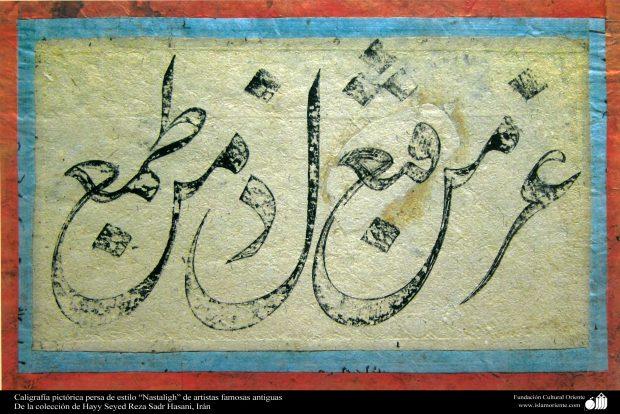 Kaligrafi gaya Nasta'liq, koleksi milik Hayy Seyed Reza Sadr Hasani. Photo: islamoriente.com