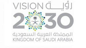 Logo Vision 2030