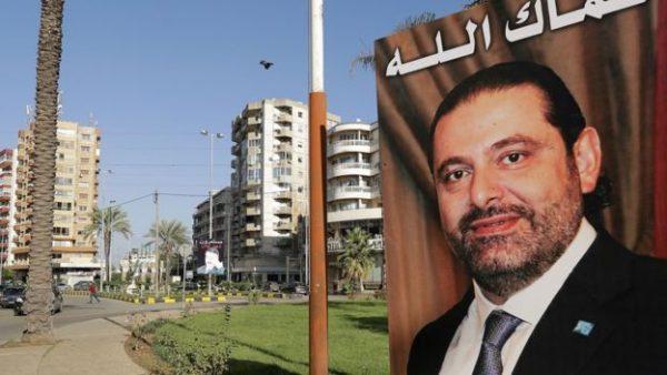 Perdana Mentri Lebanon mengundurkan diri sewaktu berkunjung ke Saudi. Photo: Getty Images