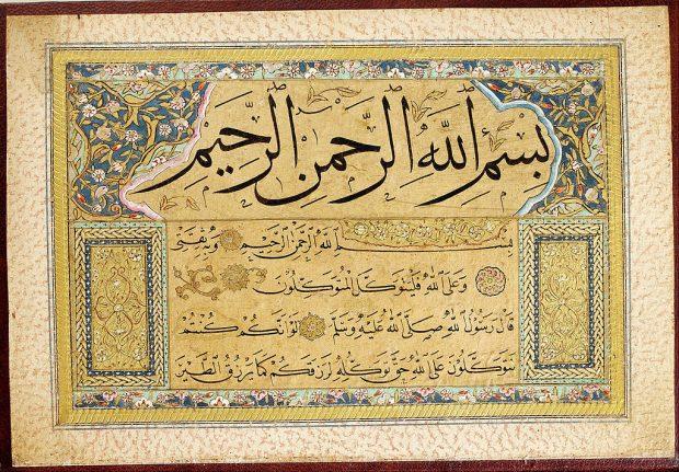 Kaligrafi karya Hafiz Osman, tahun 1690. Photo: wikiart.org