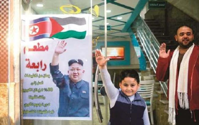 Cara Unik Pemilik Resto Gaza Balas Jasa Kim Jong-un Bela Palestina