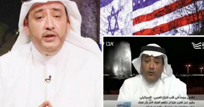 Tak Ikut Bela Palestina, Intelektual Saudi Ini Justru Dukung Trump