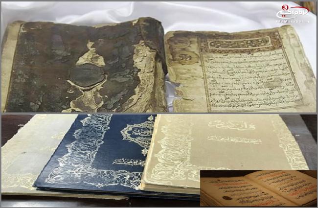 Tiga Manuskrip Al-Quran Kuno Era Ottoman Ditemukan di Palestina