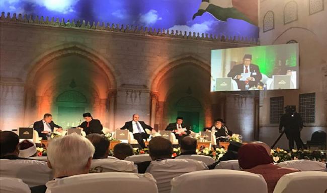 Di Konferensi Al Azhar, Menag Ajak Umat Islam Satu Suara Bela Palestina