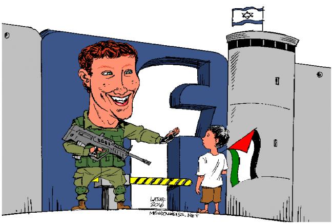 Ditekan Israel, FB Blokir Ratusan Akun Pro-Palestina