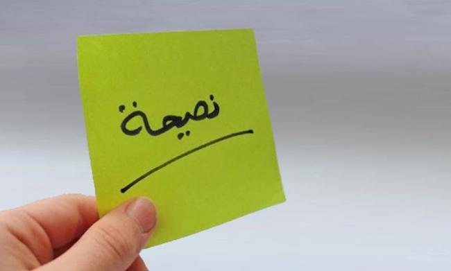HIKMAH – Pesan Sederhana yang Layak Direnungkan