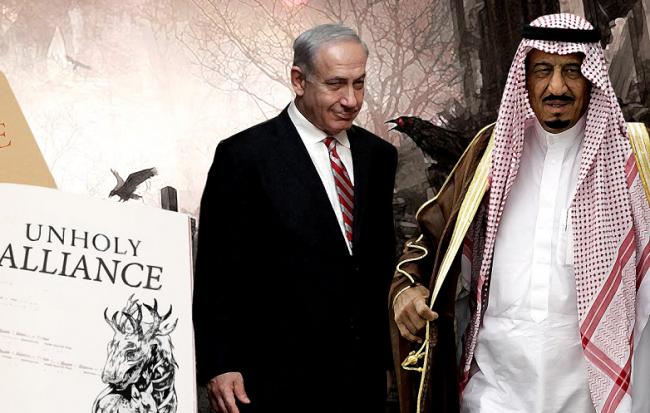 Kian Mesra, Saudi-Israel Bangun Megaproyek Jalur Kereta