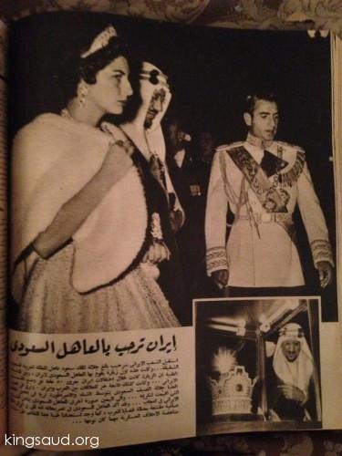 Raja Saud bin Abdul Aziz ketika berkunjung ke Iran tahun1955. Photo: kingsaud.org