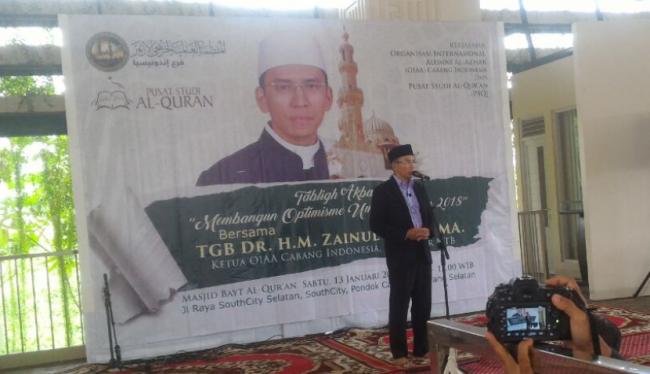 OIAA Cabang Indonesia Islam Wasatiyyah Rawat Kebinekaan