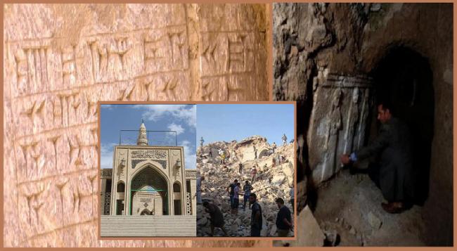 Arkeolog Temukan Prasasti Berusia 2700 Tahun di Bawah Makam Nabi Yunus