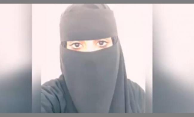Gugat Kemesraan Saudi-Israel, Aktivis Perempuan Ini Ditahan