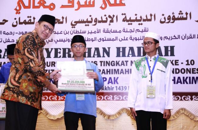 Menag Ajak Masyarakat Muliakan Penghafal Al-Quran