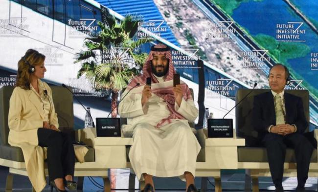 Saudi Siapkan Investasi 875 Triliun Hanya untuk Kembangkan Industri Hiburan