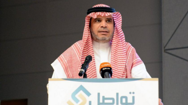 Saudi Hapus Total Pengaruh Ikhwanul Muslimin dalam Kurikulum Pendidikan