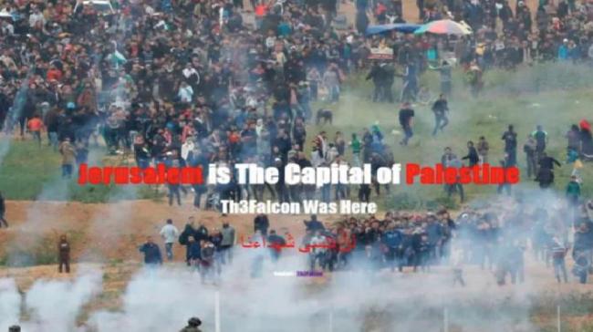 Anonymous Kembali Retas Sejumlah Situs Israel