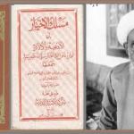 Doa Malam Nisfu Sya'ban dalam KitabKarya Mufti Betawi