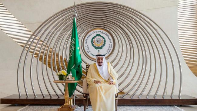 Drone Misterius Terobos Istana Raja Salman