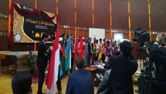 Indonesia Juara Kedua MTQ Internasional di Mesir