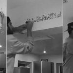 Kaligrafer Bermodal Spidol Sukses Hasilkan Kaligrafi Indah